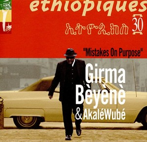 vignette de 'Mistakes on purpose (Girma Bèyènè)'