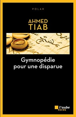 "Afficher ""Gymnopédie pour une disparue"""
