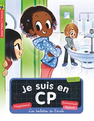 """Afficher """"Je suis en CP n° 18 Les toilettes de l'école"""""""