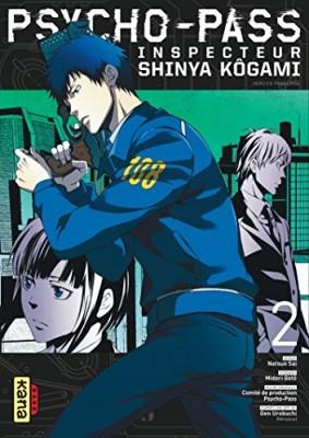 """Afficher """"Psycho-Pass - Inspecteur Shinya Kôgami n° 2"""""""