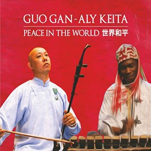 vignette de 'Peace in the world (Guo Gan)'