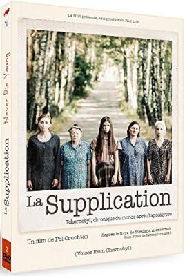"""Afficher """"La supplication"""""""