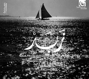 vignette de 'Zabad (Sabil)'