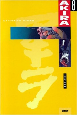 "Afficher ""Akira n° 8 Déluge"""
