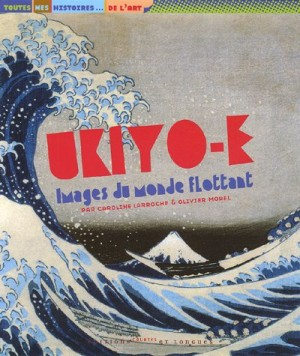 "Afficher ""Ukiyo-e"""