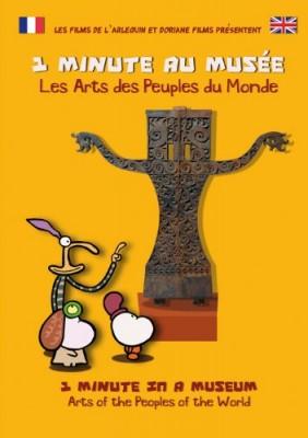 """Afficher """"Les arts des peuples du monde"""""""