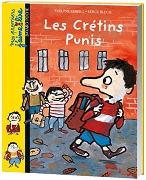 """Afficher """"Petit Ours Brun Petit Ours brun et son chat Minou"""""""