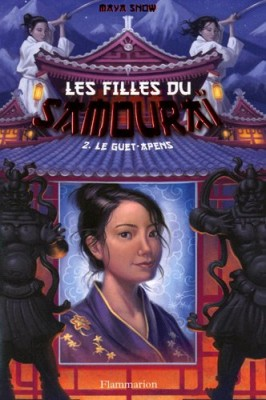 """Afficher """"Les filles du samouraï n° 2 Le guet-apens"""""""
