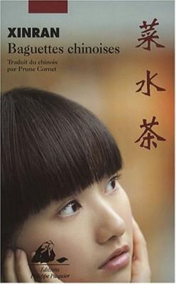 vignette de 'Baguettes chinoises (Xinran)'