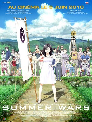 "Afficher ""Summer Wars"""