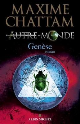 """Afficher """"Autre monde cycle 2 n° 7 Genèse"""""""