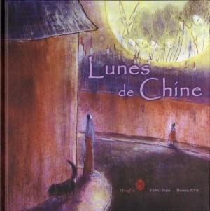 """Afficher """"Lunes de Chine"""""""