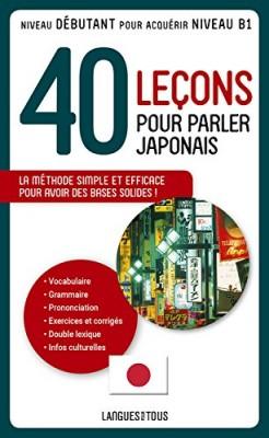 """Afficher """"40 leçons pour parler japonais"""""""