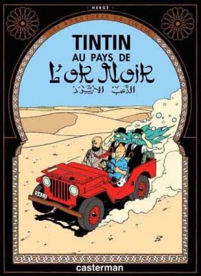 "Afficher ""Les aventures de Tintin n° 15 Tintin"""