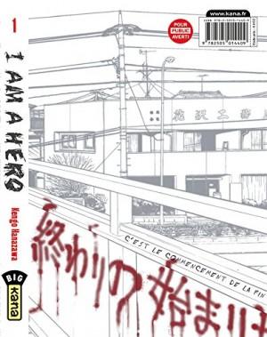 vignette de 'I am a hero n° 1 (Kengo Hanazawa)'