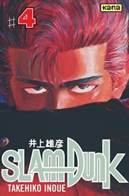 "Afficher ""Slam Dunk n° 4"""