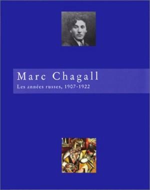 "Afficher ""Marc Chagall"""