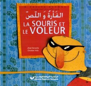 """Afficher """"souris et le voleur (La)"""""""