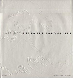 """Afficher """"L'art des estampes japonaises"""""""