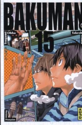 """Afficher """"Bakuman n° 15"""""""