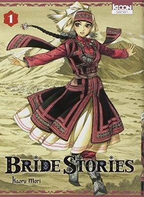 vignette de 'Bride stories n° 01<br /> Bride Stories (Kaoru Mori)'