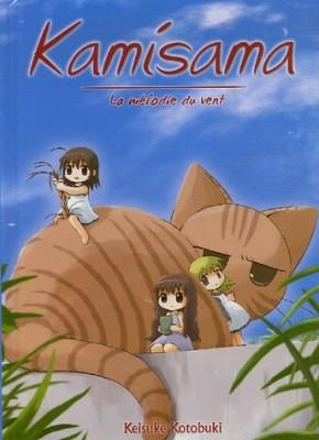 "Afficher ""Kamisama La mélodie du vent"""