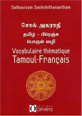 """Afficher """"Vocabulaire thématique tamoul-français"""""""