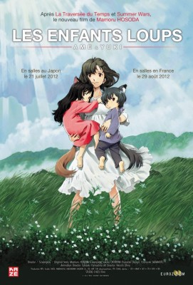 vignette de 'Les Enfants Loups, Ame & Yuki (Mamoru Hosoda)'