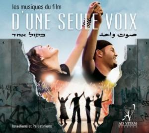 """Afficher """"Les musiques du film D'une seule voix de Xavier de Lauzanne"""""""