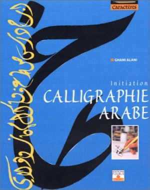 """Afficher """"Calligraphie arabe"""""""