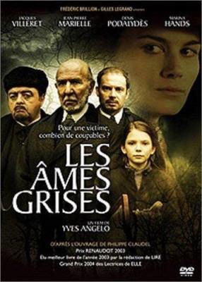 """Afficher """"Les âmes grises"""""""