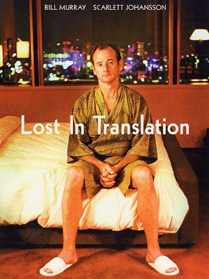 "Afficher ""Lost in translation"""