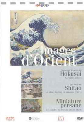 """Afficher """"Images d'Orient"""""""