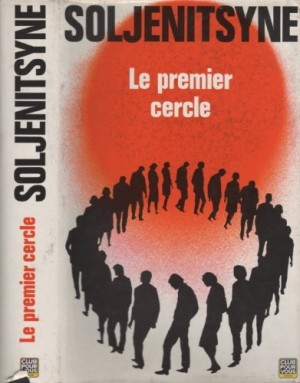 """Afficher """"Le Premier cercle"""""""