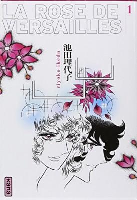 """Afficher """"La Rose de Versailles n° 3"""""""