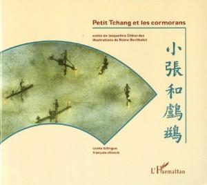 """Afficher """"Petit Tchang et les cormorans"""""""