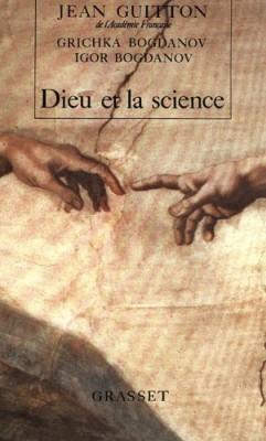 """Afficher """"Dieu et la science : vers le métaréalisme"""""""