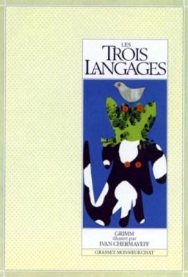 """Afficher """"Les Trois langages"""""""