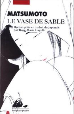 """Afficher """"Le Vase de sable"""""""