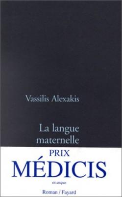 """Afficher """"La Langue maternelle"""""""