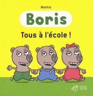 """Afficher """"BorisTous à l'école !"""""""
