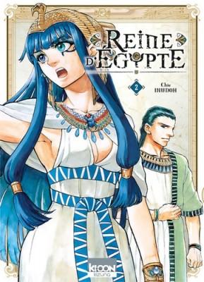 """Afficher """"Reine d'Egypte n° 2"""""""