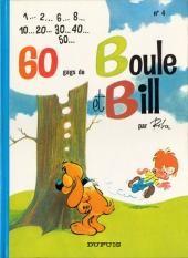 """Afficher """"Boule et Bill n° 4 Soixante gags de Boule et Bill"""""""