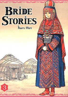"""Afficher """"Bride stories n° 3"""""""