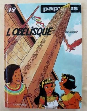 """Afficher """"Papyrus n° 12 L'Obélisque"""""""