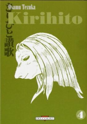 """Afficher """"Kirihito n° 4"""""""