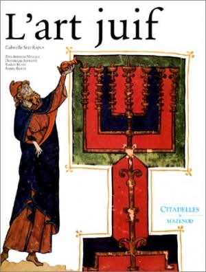 "Afficher ""L'art juif"""