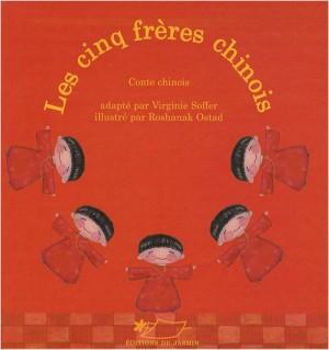 """Afficher """"Cinq frères chinois (Les)"""""""