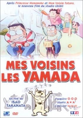 """Afficher """"Mes voisins les Yamada"""""""