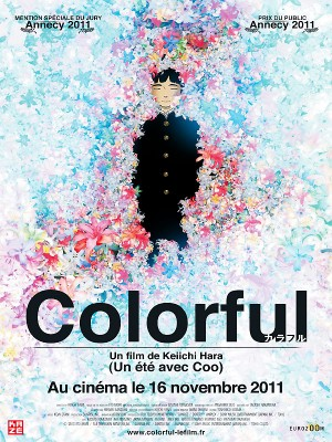 "Afficher ""Colorful"""